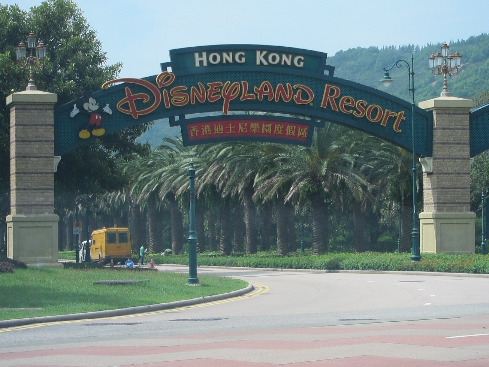Hong Kong Disney Hotel