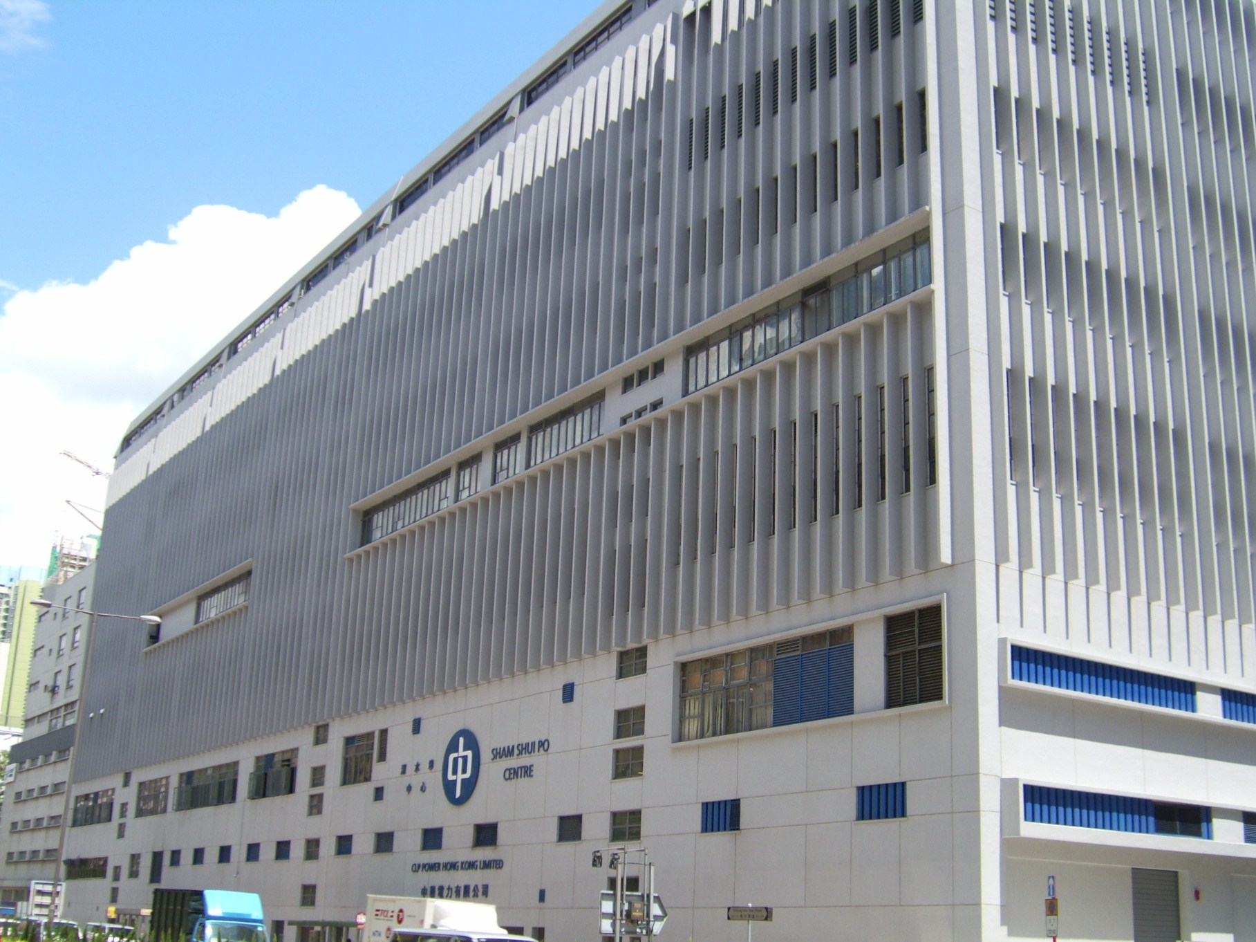 Shum Shui Po CLP Power Centre