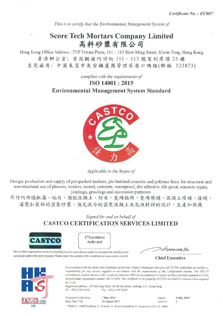 ISO 14001_2015-001