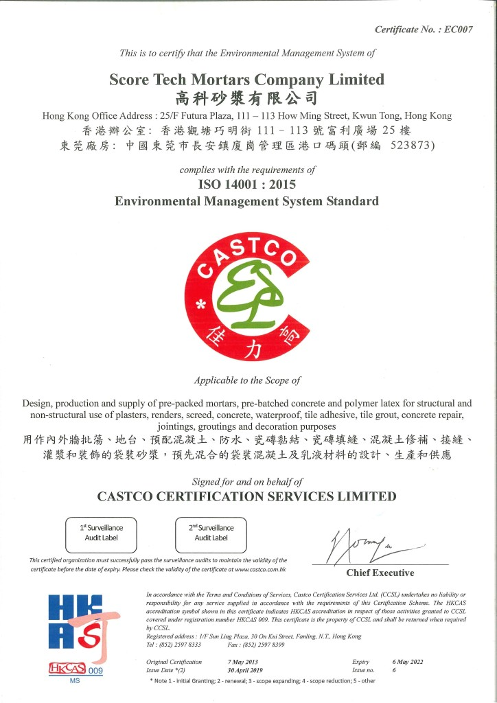 ISO14001_2022